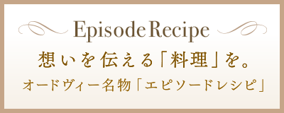 Episode Recipe
